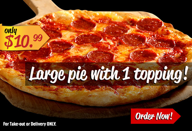 home-feature-box-large-pie-one-topping-July-2020